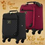 アウトレット ソフトスーツケース キャリーケース キャリーバッグ エース 小型 軽量 XSサイズ おしゃれ 静音 ディズニー ミニー B-AE-51301