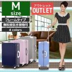 アウトレット トランクケース アンティーク おしゃれ かわいい レトロ 中型 Mサイズ キャリーケース スーツケース B-3501-60