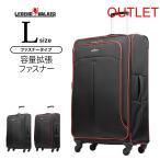 アウトレット ソフト キャリーケース スーツケース キャリーバッグ 軽量 おしゃれ Lサイズ 大型 ビジネス 拡張 4輪 B-4003-68