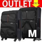 アウトレット ソフト キャリーケース スーツケース キャリーバッグ 軽量 おしゃれ Mサイズ 中型 ビジネス 4輪 B-4031-61