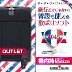 スーツケース 送料無料 機内持込 LEGEND WALKER レジェンドウォーカー なめらか移動 4輪キャスター搭載 ソフトキャリー 1〜2泊 アウトレット B-4045-48