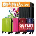 アウトレット 訳あり スーツケース 小型 軽量 キャリーバッグ SS サイズ B-5096-47