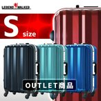 ショッピングアウトレット スーツケース 中型 S サイズ キャリーケース キャリーバッグ キャリーバック B-5097-53 アウトレット