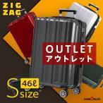 スーツケース キャリーケース キャリーバッグ トランク 小型 軽量 Sサイズ おしゃれ B-5102-55