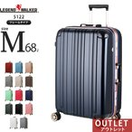 スーツケース 無料受託手荷物 Mサイズ 中型 キャリー キャリーケース 鞄 かばん アウトレット B-5122-62