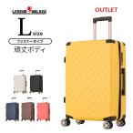 アウトレット スーツケース キャリーケース キャリーバッグ トランク 大型 軽量 Lサイズ おしゃれ 静音 ハード ファスナー ビジネス 8輪 B-5204-69