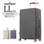 アウトレット スーツケース キャリーケース キャリーバッグ トランク 大型 軽量 Lサイズ 特大 LL おしゃれ 静音 ハード ファスナー ビジネス 8輪 B-5204-76