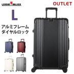 レジェンドウォーカー  スーツケース 不可 保証付 83L 70 cm 5.6kg ブラックカーボン