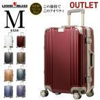 アウトレット スーツケース キャリーケース キャリーバッグ トランク 中型 軽量 Mサイズ おしゃれ 静音 ハード フレーム ビジネス 8輪 B-5509-57