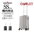 LEGEND WALKER 5603-48 PCファイバー 優れた復元力 スーツケース BLADE 48cm