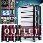 雅虎商城 - スーツケース 機内持ち込み 小型 軽量 キャリーケース キャリーバッグ SSサイズ レジェンドウォーカー アウトレット B-6016-47 tabi