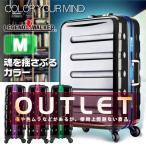雅虎商城 - スーツケース 中型 軽量 スーツケース キャリーバッグ 旅行バッグ 旅行かばん Mサイズ レジェンドウォーカー アウトレット B-6016-60 tabi