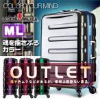 雅虎商城 - スーツケース 中型 軽量 スーツケース キャリーバッグ MLサイズ レジェンドウォーカー アウトレット B-6016-66 tabi