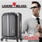 スーツケース 機内持ち込み 小型 キャリーバッグ キャリーケース ビジネスキャリーバッグ アウトレット B-6203-50 父の日