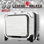 アウトレット キャリーケース ビジネスキャリー スーツケース 機内持ち込み可能 TSAロック ノートPC収納対応 キャリーバッグ キャリーケース B-6205-44 父の日