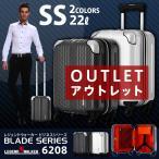 スーツケース コインロッカー収納可能ファスナータイプ4輪ハードキャリー BLADE TSAロック 22L