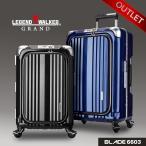 アウトレット 訳あり スーツケース ビジネスキャリー ビジネスバッグ キャリーバック 鞄 キャリーケース 機内持ち込み LEGEND WALKER GRAND B-6603-50 父の日