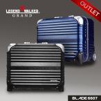 スーツケース ビジネスキャリー ビジネス バッグ 鞄 かばん 機内持ち込み LEGEND WALKER GRAND アウトレット B-6607-45 父の日