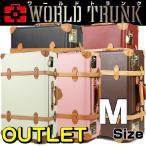 アウトレット トランクケース アンティーク おしゃれ かわいい レトロ 中型 Mサイズ キャリーケース スーツケース B-7006-60