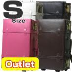 キャリーバッグ 小型 軽量 スーツケース キャリーバック アウトレット B-7007-49
