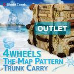 アウトレット トランクケース アンティーク おしゃれ かわいい レトロ 小型 Sサイズ キャリーケース スーツケース B-7016-55