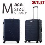 アウトレット スーツケース キャリーバッグ キャリーケース Mサイズ エース ace フレーム 軽量 ダブルキャスター ビジネス バッグ B-AE-06363