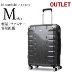 アウトレット スーツケース キャリーバッグ キャリーバック キャリーケース 無料受託手荷物 中型 M サイズ 5泊 6泊 7泊 エース ヒロミチナカノ B-AE-06772