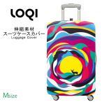 スーツケースカバー ラッゲージカバー Mサイズ LOQI ローキー LOQI-COVER-Q1-M