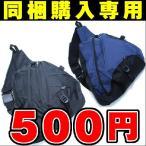 雅虎商城 - 【スーツケースと同時購入専用】ワンショルダーバック RS302