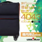 ソフト キャリーケース スーツケース キャリーバッグ 軽量 おしゃれ 機内持ち込み 小型 ビジネス 4輪 4043-49