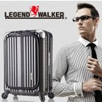 雅虎商城 - アウトレット スーツケース SSサイズ(1泊 2泊 3泊)ファスナーとフレームのダブルロック W-6203-50 tabi