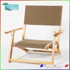 【在庫20脚のみ】エニウェアチェア ミニ サンドチェア/ANYWHERE CHAIR Mini Sand Chair [Cocoa]