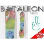 15-16モデル バタレオン レディース FEELBETTER 143 BATALEON フリースタイル・ジブ・パーク