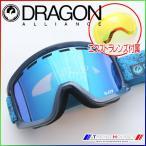 ドラゴン ゴーグル D1 Stone Blue/Blue Steel+Yellow Red Ion 722-6229 DRAGON