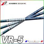グラファイトデザイン ツアーAD VR-5