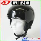2016 ジロー キッズヘルメット CRUE  Black/S(52-55.5cm) 7060451 GIRO