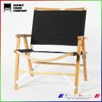 カーミットチェア ブラック/Kermit Chair [Black]