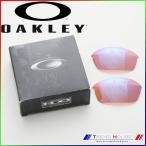 ショッピング送料込み DM便送料込み 代金引換不可 オークリー サングラス フラックジャケット 交換レンズ 13-649 FLAK JACKET ACCESSORY LENSES /G30 OAKLEY