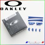 DM便送料込み 代金引換不可 オークリー フラックジャケット フレームアクセサリーキット 06-215 FLAK JACKET FRAME ACCESSORY KITS Blue OAKLEY