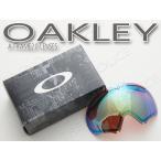 2016 オークリー ゴーグルレンズ Aフレーム2.0 交換レンズ Prizm Jade Iridium OAKLEY 59-794