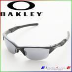 オークリー サングラス ハーフジャケット 2.0 (アジアン) OO9153-01 HALF JACKET 2.0 (ASIAN FIT) Polished Black/Black Iridium OAKLEY
