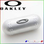 オークリー サングラスケース Metal Vault Sunglass Case 07-255 OAKLEY