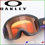 2017 オークリー ゴーグル O2 XL Distressed Paint Purple Iron/Persimmon O2 XL OO7045-31 OAKLEY