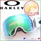 2017 オークリー ゴーグル エアブレイク XL(アジアンフィット) Polished White/Prizm Jade + Persimmon AIRBRAKE XL(ALT FIT) OO7078-04 OAKLEY