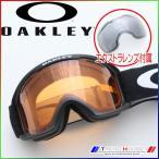 オークリー O Frame 2.0 XL