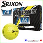 新品未使用 ダンロップ スリクソン 日本未発売 Q-スター プラクティスボール 1ダース DUNLOP SRIXON Q-Star Practice YELLOW