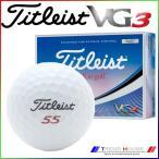 新品未使用 タイトリスト VG3  ホワイト オーバーランボール 12球1ダース 箱なしアウトレット Titleist