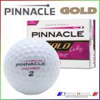 新品未使用 ピナクル ゴールド ピンクリボン オーバーランボール  (ホワイト) 12球1ダース 箱なしアウトレット Gold PINNACLE