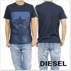 DIESEL ディーゼル メンズクルーネックTシャツ T-DAVI / 00SVP7 0WAID ネイビー /2017春夏新作