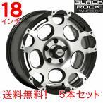 FJクルーザー 18インチ 送料無料 ブラックロック スコーピオン 906M 18x8.5Jオフセット18mm マシンドフィニッシュ5本セット